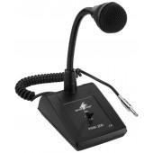 MONACOR PDM-300 ELA-Tischmikrofon