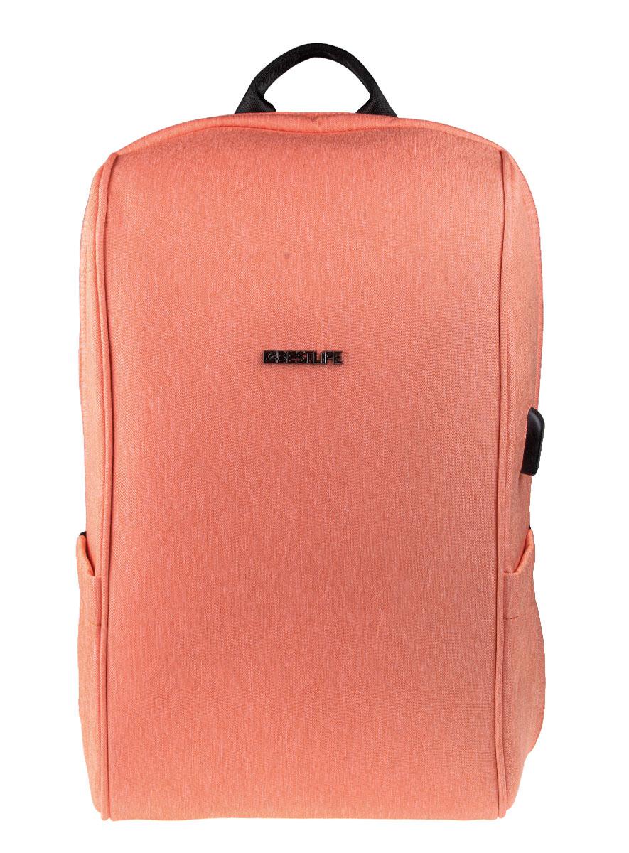 BESTLIFE Lorcha TravelSafe Rucksack für Laptop bis 15,6 Zoll USB lachs